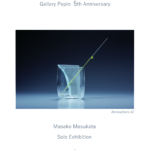 「Gallery Pepin 5th Anniversary Masako Masukata Solo Exhibition -air-」